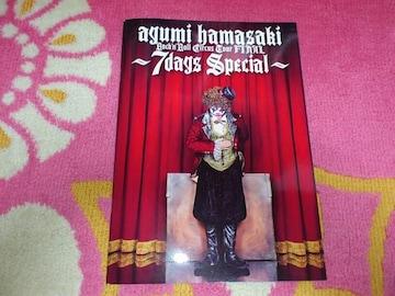 浜崎あゆみ パンフレット Rock'n Roll circus Tour FINAL