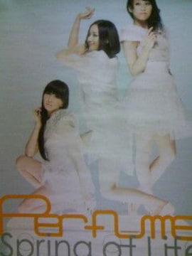 Perfume 「Spring of Life」 非売品ポスター