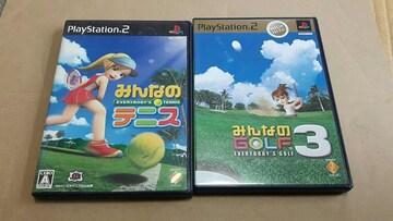 PS2☆みんなのテニス&みんなのGOLF3☆まとめ売り♪