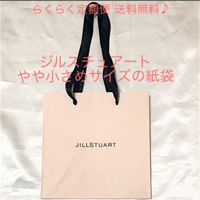送料無料 JILLSTUART 紙袋 ショップ袋  < ブランドの