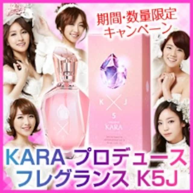 [K5J]《New》KARA/オリジナルフレグランス45ml*日本限定inパリ メイキングDVD付  < タレントグッズの
