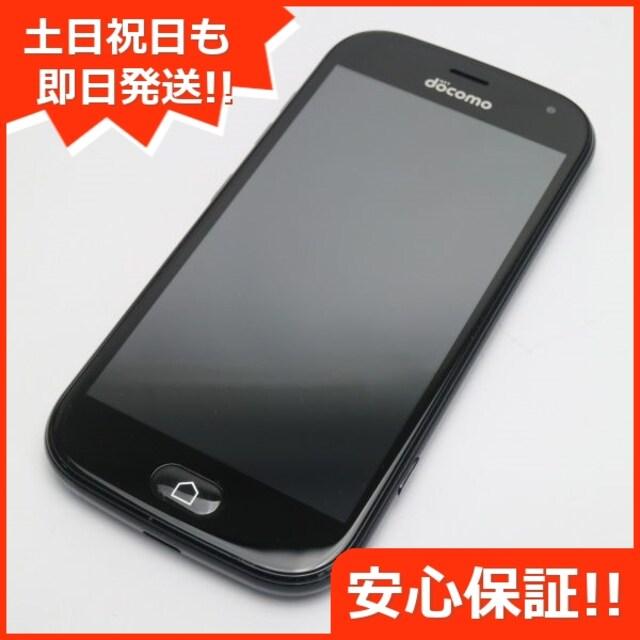 ●美品●F-01L らくらくスマートフォン me ブラック●  < 家電/AVの