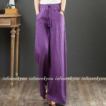 3L4L大きいサイズ/カラーパンツ/紫