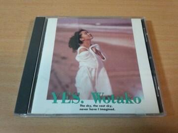 詩子CD「イエスYES」ウタコ Wotako 廃盤●