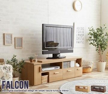 Falcon TV board 伸縮型ローボード 102018