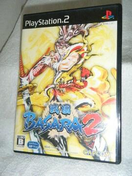 戦国BASARA2(PS2用)