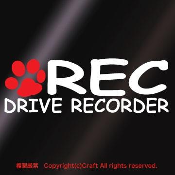 あしあと/REC DRIVE RECORDER /ステッカー ドラレコ/肉球