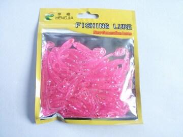 シャッドテール ワーム ピンク 小型 約4 .5cm 50本 メバル