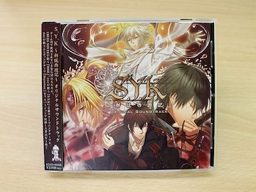 ゲームサントラCD「S.Y.K〜新説西遊記〜」PS2●
