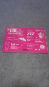 ◆フェリシモ/100枚便箋/全柄違い/SMALL MESSAGE A to Z/