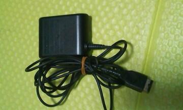 初期DS GBASP用中古純正ACアダプター