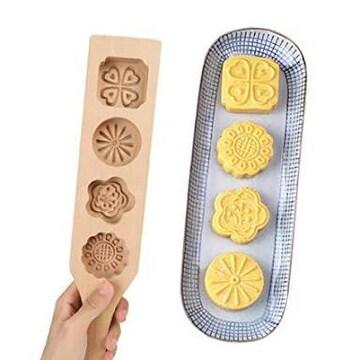 モールド 和菓子用器具 お菓子 月餅 パイ カボチャケーキ型 手作