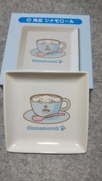 シナモロール角皿