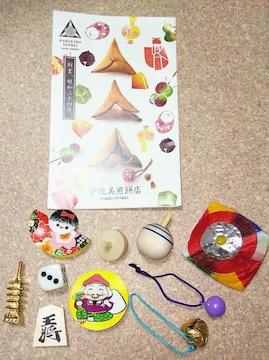山形宇佐美煎餅店からからせんべい郷土玩具おまけ10個セット