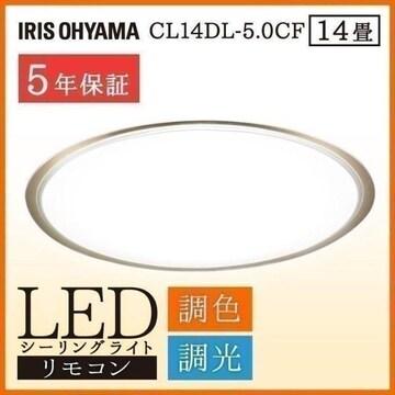シーリングライト LED 14畳 -k/BE