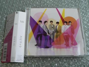 V6『スピリット』初回限定盤B【VISUAL盤:CD+DVD】他にも出品中