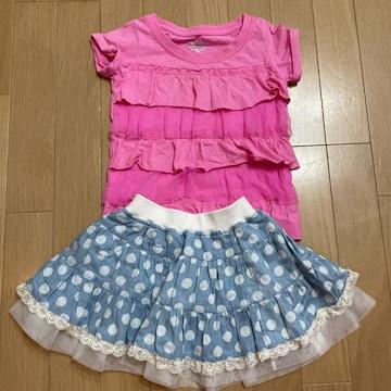キッズ 女の子 チュール×フリル Tシャツ&スカート 100�p
