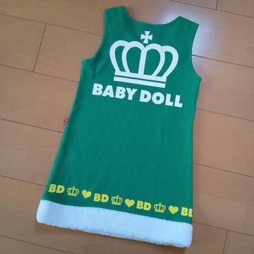新品ボア付ジャンパースカート110緑ベビードールBABYDOLLベビド