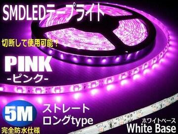 メール便可!ロング5MSMDLEDテープライト/白ベース/ピンク