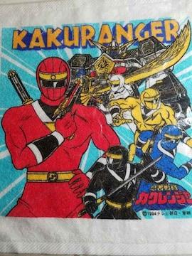 カクレンジャー★戦隊☆ヒーロー☆ハンドタオル★