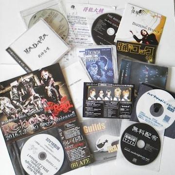 レア!THE RHEDORIC-レドリック【非売品】CD・DVDなど13点V系-12012-須賀