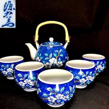 有田焼 源右衛門 湯呑&急須 茶器5客セット