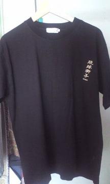 Tシャツ 琉球獅子 Lサイズ ブラック 未使用品