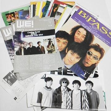 レア★SPITZ-スピッツ★大量切り抜き・ポスター・カレンダーなど/1996〜1998年