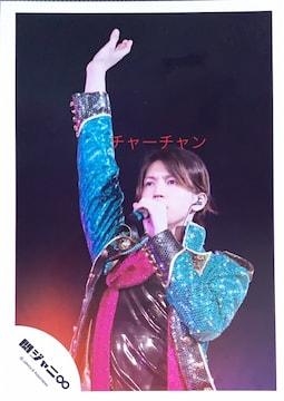 関ジャニ∞大倉忠義さんの写真★54