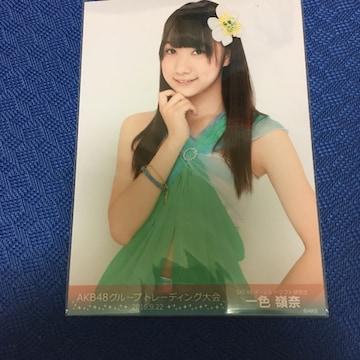 SKE48 一色嶺奈 トレーディング大会 生写真 AKB48