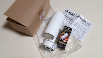 新品ODELIC(オーデリック)照明器具(ホワイト)電球付