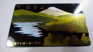 未使用品テレホンカード 富士山 50度数
