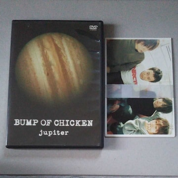 BUMP OF CHICKEN/jupiter ポストカード付き DVD