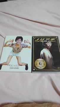 ノリアキCD、DVDセット