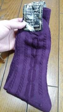 新品★「綺麗色!紫 靴下」サイズ27�pくらい〜