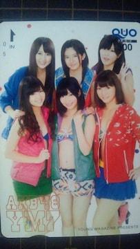ヤングマガジン AKB48 YM7 抽選プレゼント