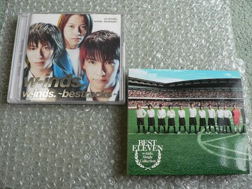w-inds[bestracks/Single Collection BEST ELEVEN]初回ベスト2枚