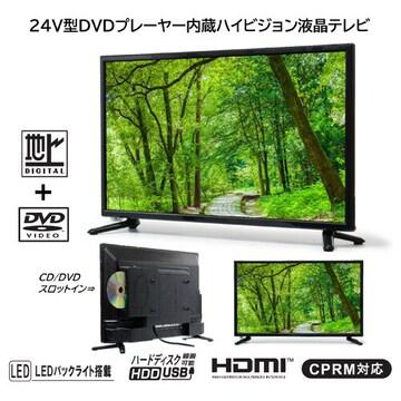 24V型 ハイビジョン DVDプレーヤー内蔵HDD外付け壁掛対応