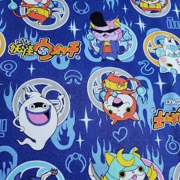 カットクロス★妖怪ウォッチ 3枚セット オックス生地
