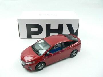 新型プリウスPHV PRIUS PHV 展示用1/30ミニカー・美品