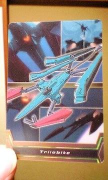 機動戦士ガンダムOO【トリロバイト】