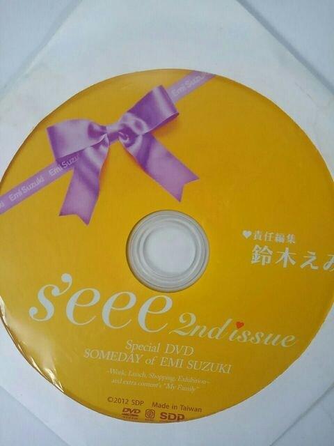鈴木えみ 直筆サイン入 限定DVD付 2nd issue   < タレントグッズの