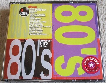 GREATEST HITS OF THE 80s 3CD