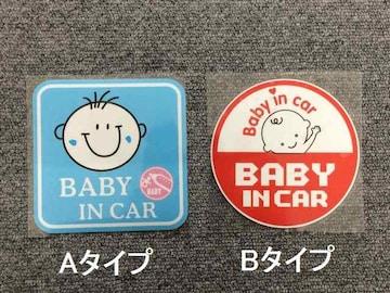 赤ちゃんが乗っています BABY IN CAR ステッカー