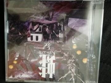キズ 蛙-kawazu-  Bタイプ