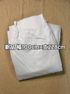 新品☆幅100×丈228cm遮熱UV透けないレースカーテン☆c110