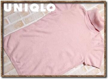 ユニクロ カシミヤ100%半袖タートルニット 薄ピンク