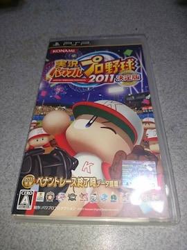 PSP!箱説あり!実況パワフルプロ野球2011決定版!ソフト!