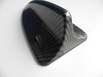 汎用品◆ダミールーフ アンテナ シャーク /カーボン調/BMWに