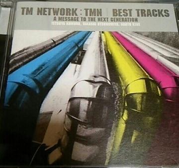 ベストCD TM NETWORK TMN BEST TRACKS A MESSAGE TO THE NEXT